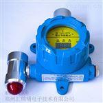 HRP-T1000钢铁厂甲烷气体探测器