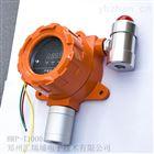 通信專用甲醛探測報警器