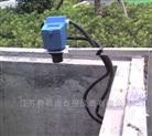 江蘇一體型超聲波液位計價格