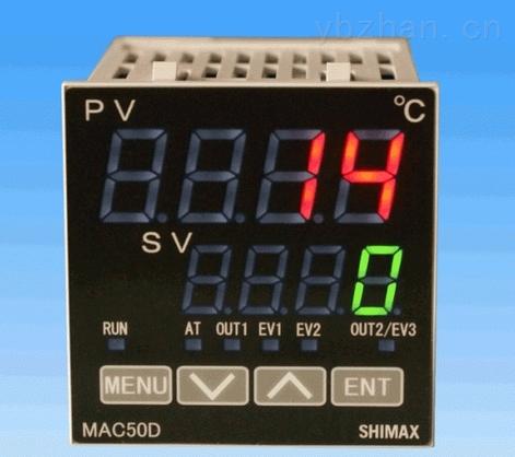 pid智能溫度控制器