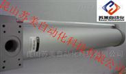 JSC液壓缸,JSC油氣轉換缸JCCT100-500