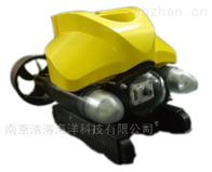 mini150水下机器人rov