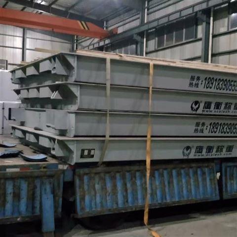 宁波市90-120吨地磅价格/上门安装