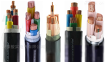 YJY-0.6/1KV3*240+1*120电力电缆