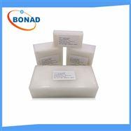 BND-SYB*-1℃250g冰箱冰柜冷冻负载试验包