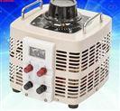 TDGC2系列單相調壓器