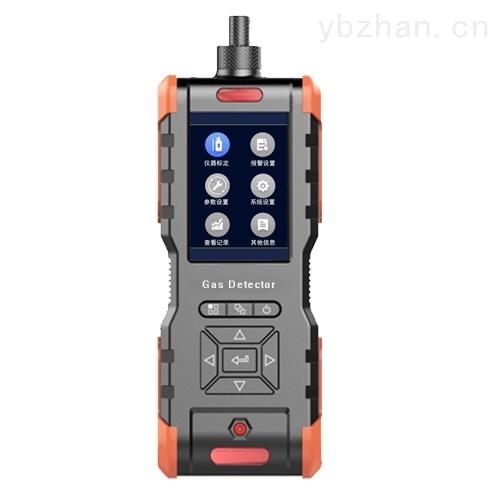 XS-2000-EX-手持式可燃氣體檢測儀泵吸式采樣