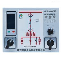 CAKJ-KZQ-3011CAKJ-KZQ-3011开关柜智能操控装置
