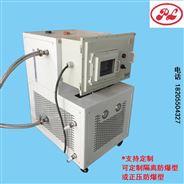 防爆高低溫一體機|加熱制冷循環器廠家