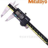 DS游标卡尺-电力承装修试五级设备