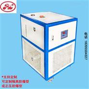 高溫循環器|加熱制冷一體機廠家30~100℃