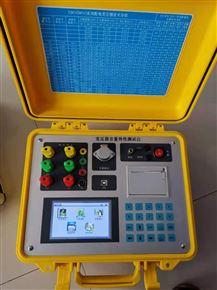 江苏东硕变压器空负载特性测试仪