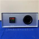 便携式红外测温仪校准专用黑体炉