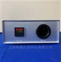 便攜式紅外測溫儀校準專用黑體爐