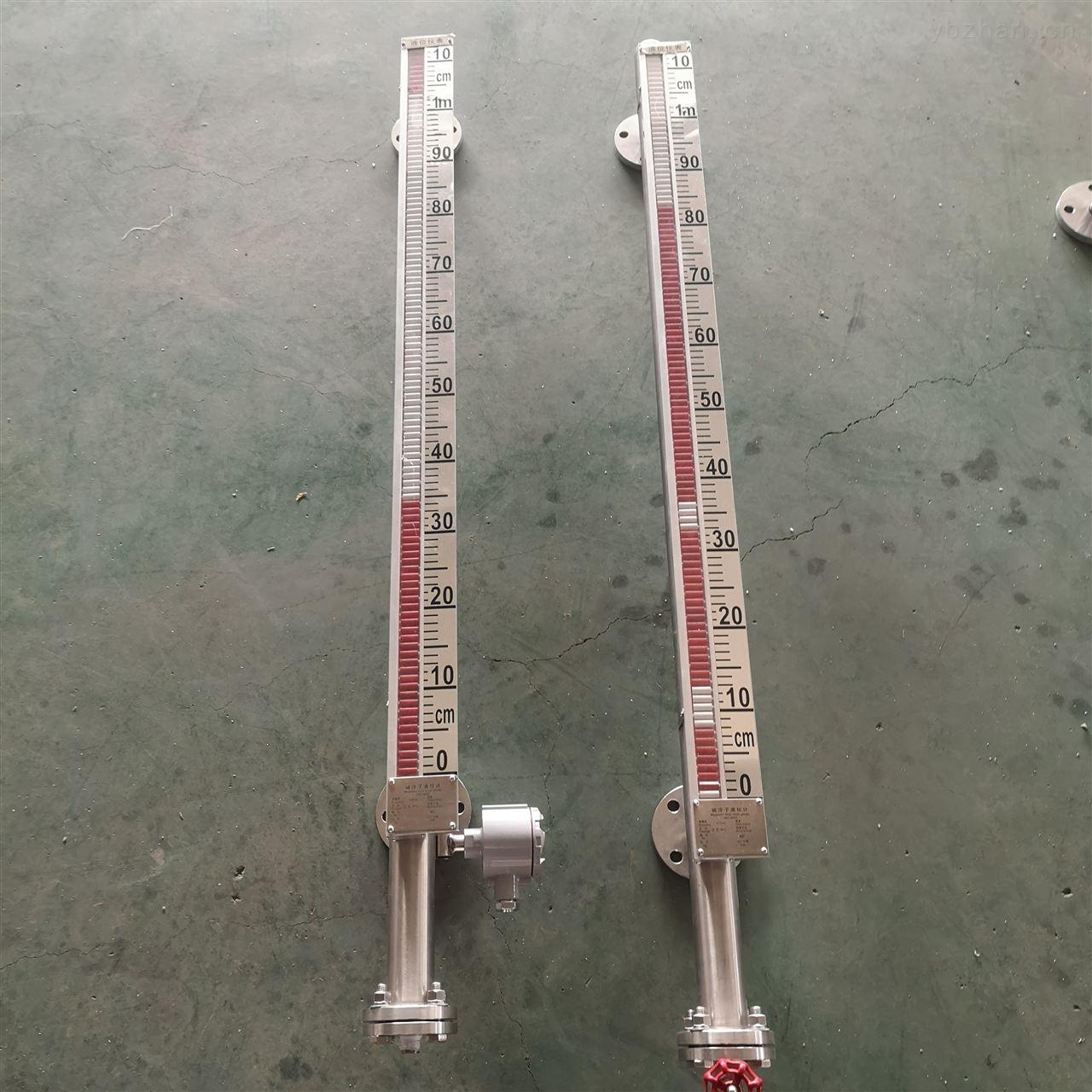 磁翻板液位计厂家304不锈钢介质测量