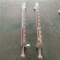 UHZ-58/CG/A43内衬316L材质原油罐顶装磁翻板液位计耐腐型
