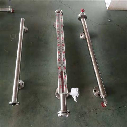 PL工艺液体液氮储罐磁性液位计
