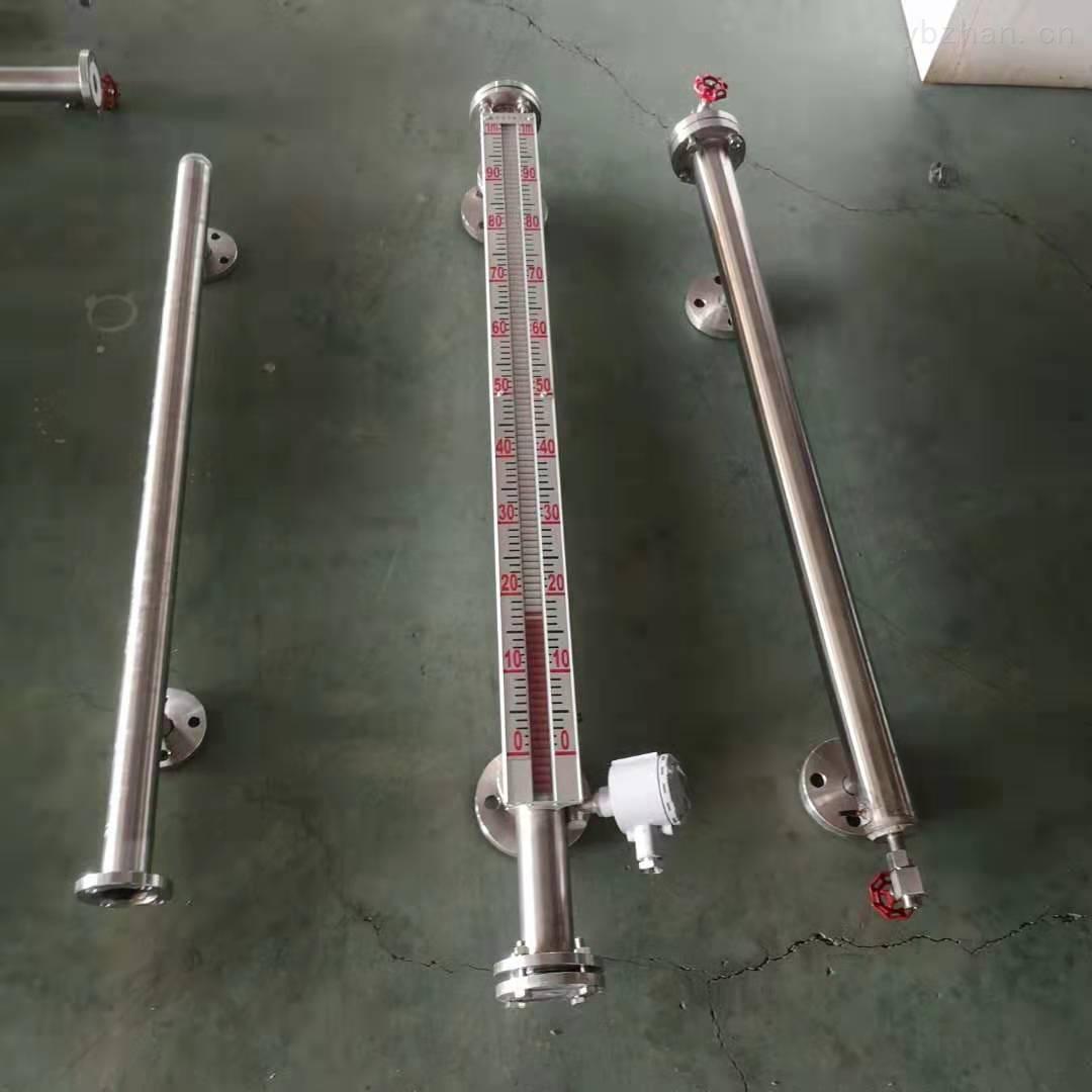 衬四氟乙二醇4-20MA输出磁浮子液位计夹套型