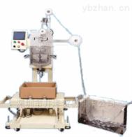 AKGKINZOKU旭金属包装折叠机ORA-600TK