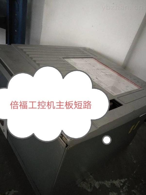 西门子TP7006AV2124-0GC01-0AX0老化黑屏
