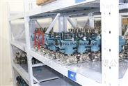 差壓式液位變送器在過氧化氫生產裝置中應用