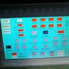 黑屏泰州MP377开机无显示死机维修故障