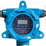 HRP-T1000含检定报告氢气数显气体探测器带灯
