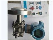 上海廠家供應3151LT5S22M3液位變送器