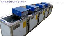 深圳威固特VGT-1042S單槽超聲波清洗機