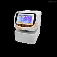 廣州醫用口罩氣體交換壓力差試驗設備定制