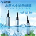 淡水养殖水质检测设备联动控制主机