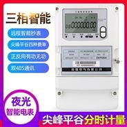 DTSD6607 三相智能多功能電表