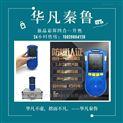华凡新品彩屏四合一气体报警器带温湿度检测