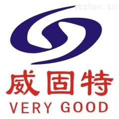 深圳威固特VGT-6000FT全自动真空萃取机