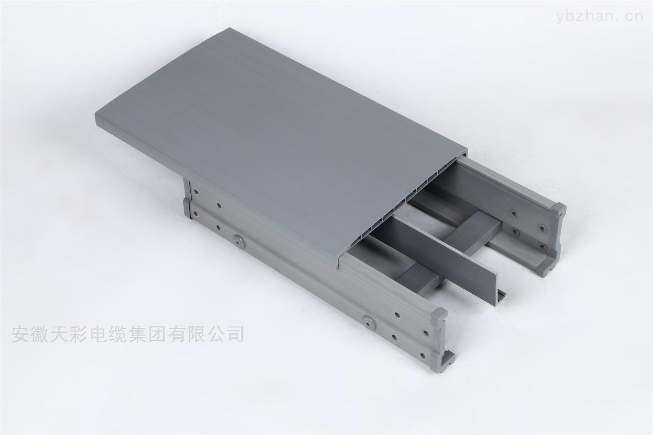 FBQJ-T-01A-800X150W/F2-800*150 塑钢复合桥架