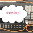 黑屏故障6FC5203-0AF02-0AA2黑屏维修