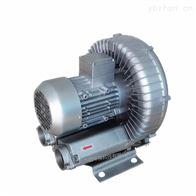 JS污水处理厂漩涡曝气泵