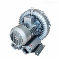 JS曝气旋涡气泵