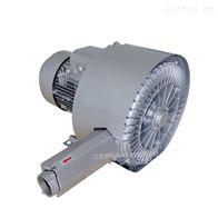JS污水处理用双叶轮曝气高压风机