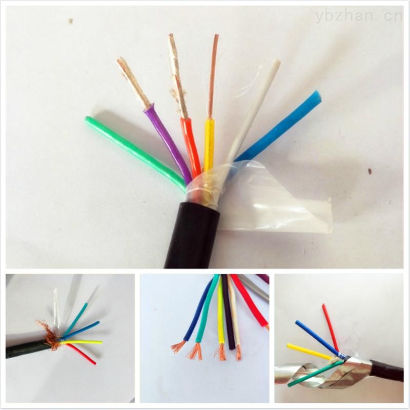 KVV 26芯控制電纜