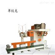 25公斤玉米面粉剂电子包装秤