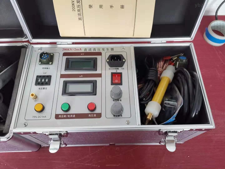 3mA直流高压发生器厂家