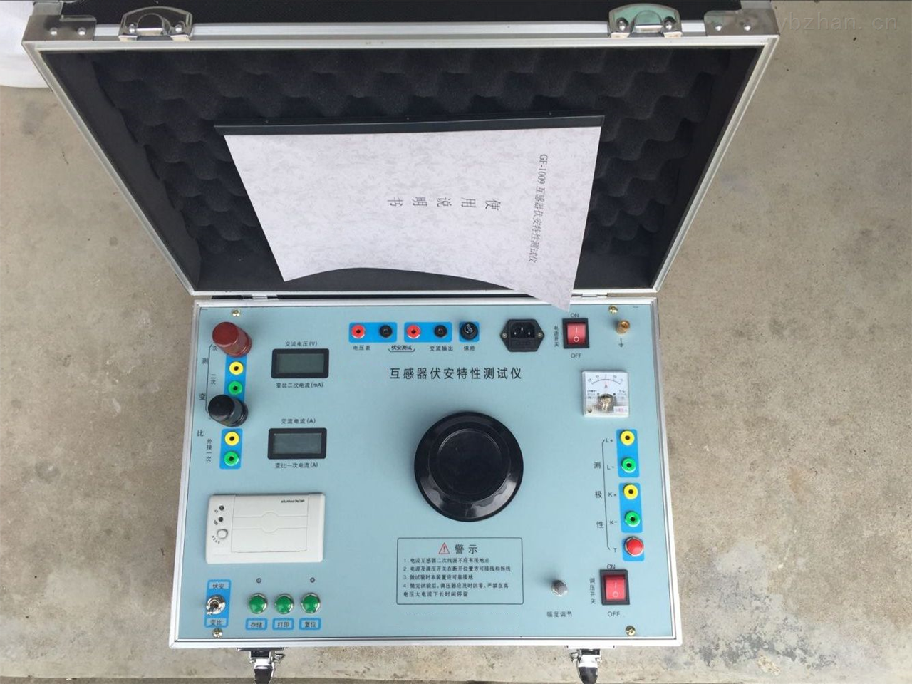 触摸屏式互感器伏安特性测试仪厂家