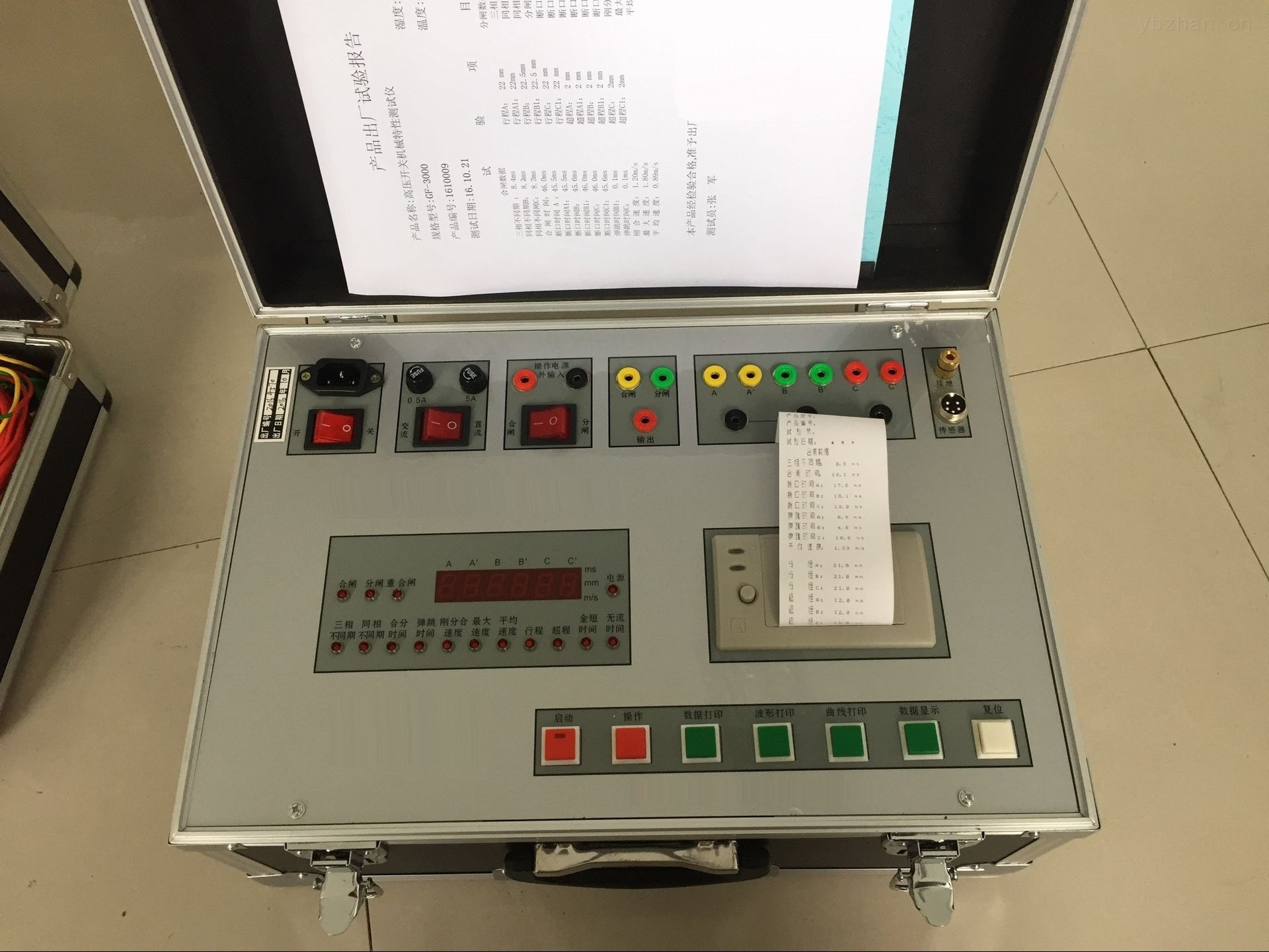 500KV开关机械特性测试仪价格