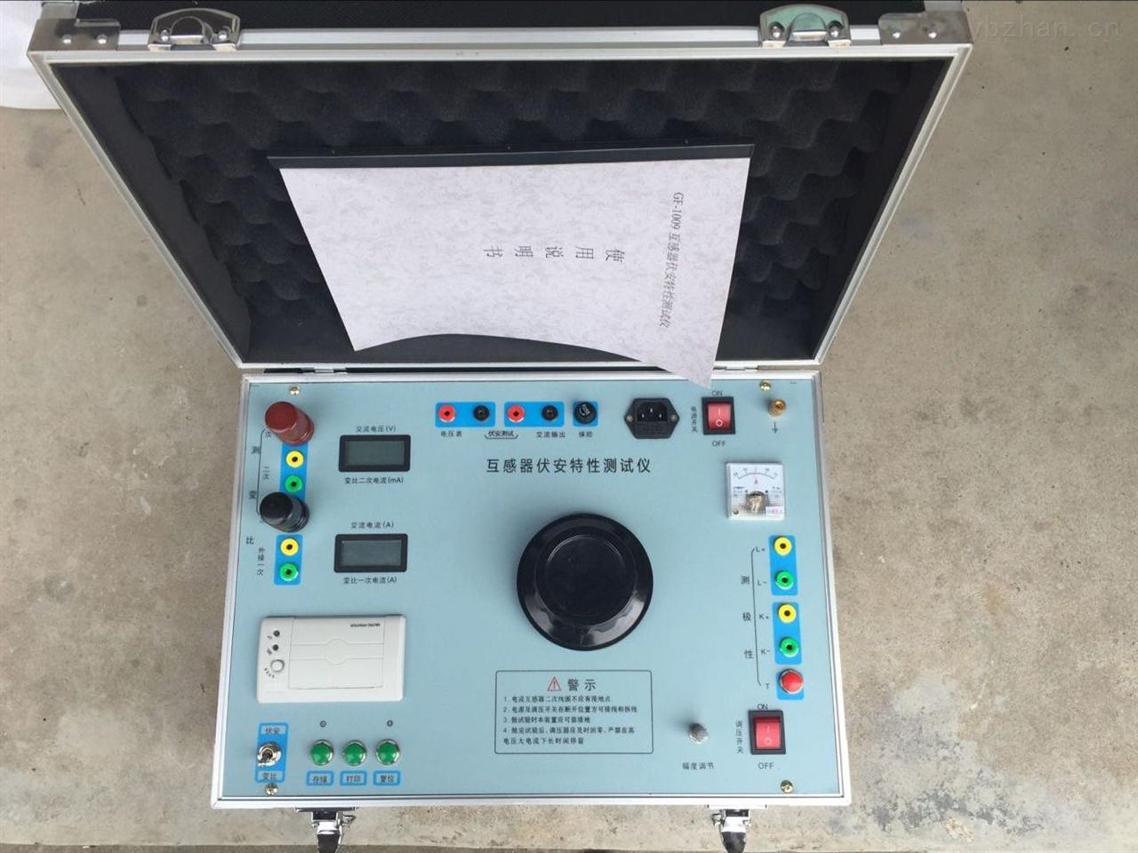 CTPT变比互感器伏安特性测试仪
