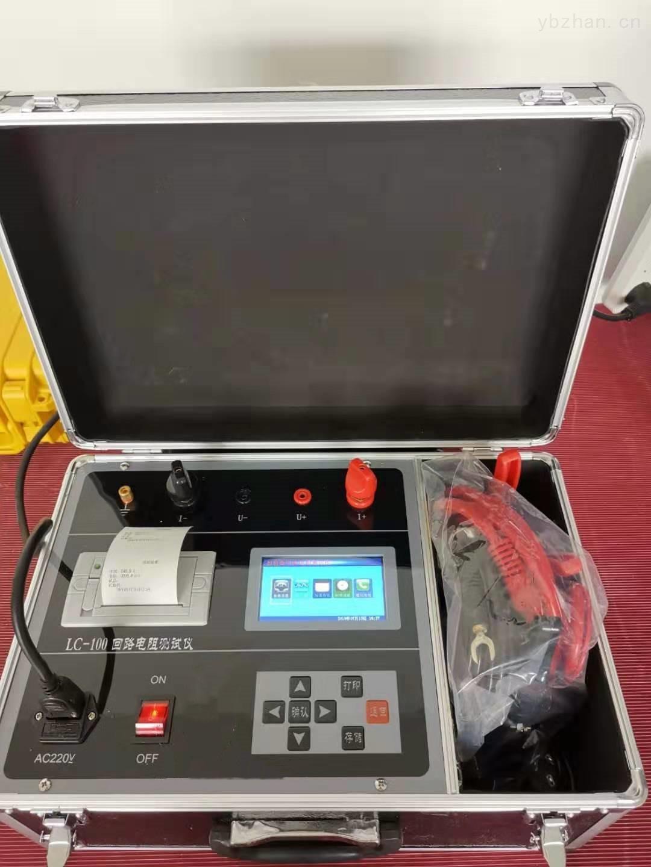 200A智能回路电阻测试仪带打印