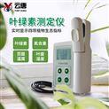 便携式叶绿素测定仪器