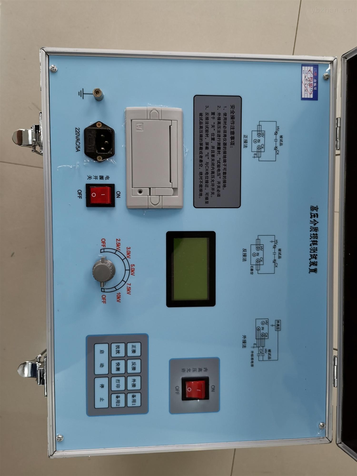 1500VA抗干扰介质损耗测试仪专业定制
