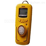 手持式氯气气体报警器
