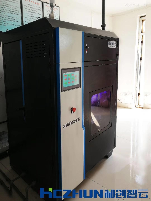 新疆次氯酸钠发生器厂家/水厂加氯消毒设备